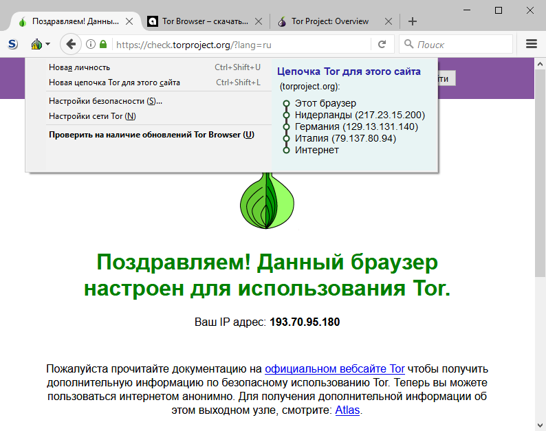 Тор браузер зайти онлайн анонимайзер tor browser hydra